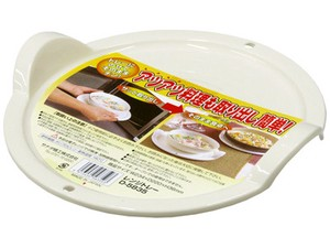 Tray Put Microwave Oven Tray