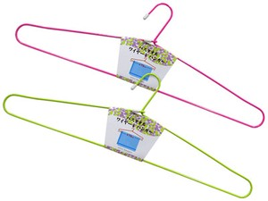 Bathing Towel Wire Clothes Hanger