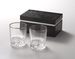 Rock Glass Cube Gift