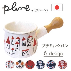 Plune Prune Enamel Petit Milk Pan Exclusive Use