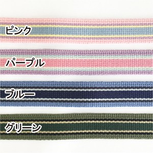 Multi Stripe Tape 4 Colors Admission Admission Handmade