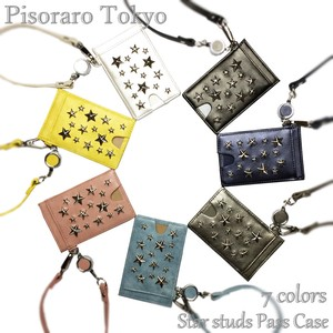 Star Studs Attached Commuter Pass Holder Card Holder Studs
