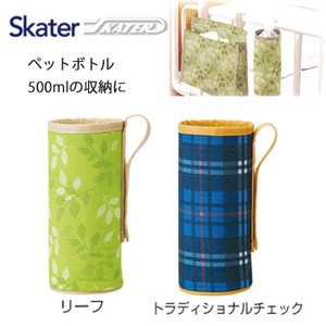 SKATER Plastic Bottle Cover