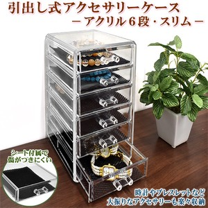 Shop Display Product Acrylic Collection Case Case Acrylic 6 Steps Slim