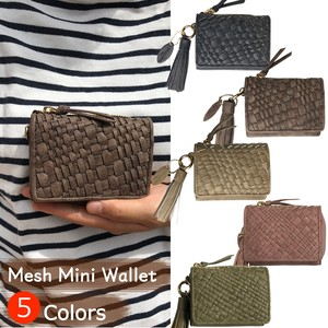 Hand Knitting Mesh Wallet