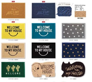 Entrance Mat 11 Types