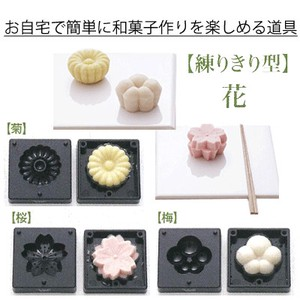 Out of stock SKATER Paste Flower Tomoko Handmade Japanese confectionery Tool