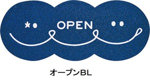 Entrance Mat Long Open