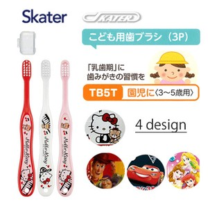 SKATER Toothbrush Kindergarten Hardness Standard Set Of 3 B5