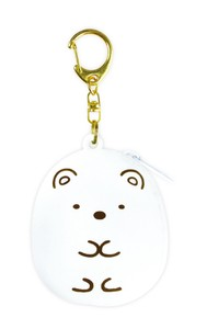 Sumikko gurashi Silicone Key Ring Polar Bear