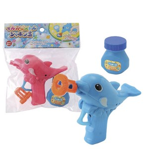 Dolphin Pistol Soap Bubble