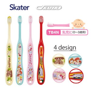 Toothbrush B4 Hardness Standard SKATER