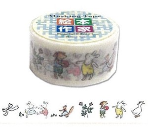 Picture Book Writer Washi Tape Lily