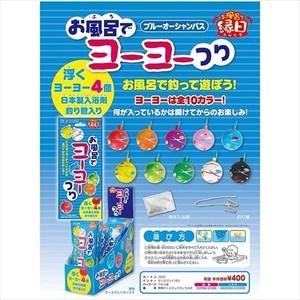 《キッズ》お風呂でヨーヨー釣り おもちゃ付きバスパウダー/ブルーオーシャンバス