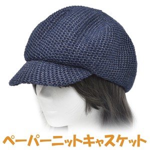 Paper Knitted Casquette Ladies Adjustment Attached