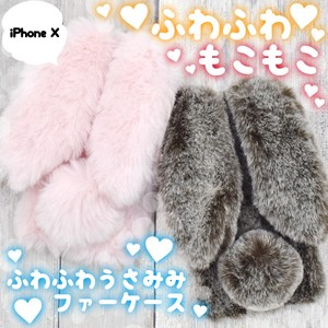 Smartphone Case iPhone Fur Case