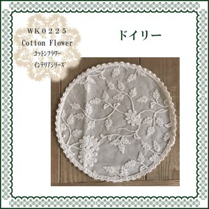 Maker Cotton Interior Decorations with Flower Doily