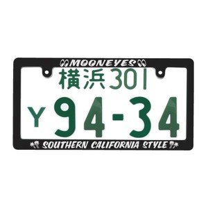 MOON Number Plate Frame California Style SC