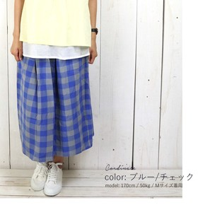 Rack Cotton Long Skirt Checkered