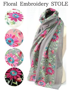 """2020 New Item"" Floral Pattern Embroidery Stole SC Embroidery Series"