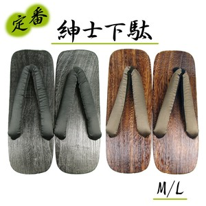 Dock Men's Geta for Men