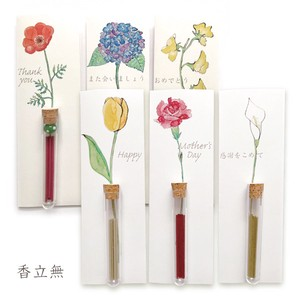 Incense Stick Card