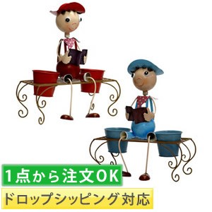 Steel Garden Objects Series Boys Reading Display Ornament Doll