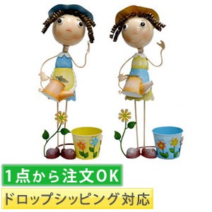 Steel Garden Objects Series Girl Display Ornament Doll