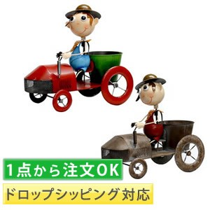 Steel Garden Objects Series Boys Display Ornament Doll
