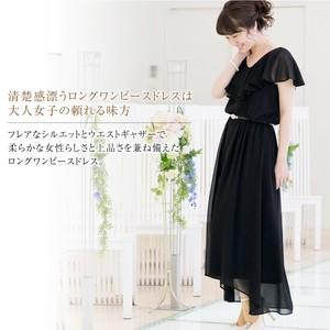 イレギュラーヘム ロングドレス パーティードレス ワンピース 大きいサイズ・小さいサイズ