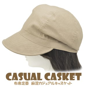 Fabric Casual Casquette Ladies Adjustment Attached