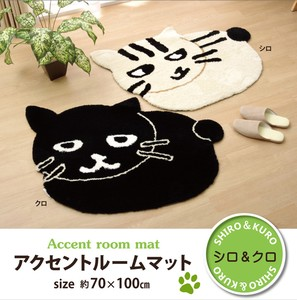 Accent Mat Room Mat White Black