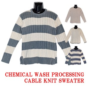 Processing Needle Punching Cable Sweater