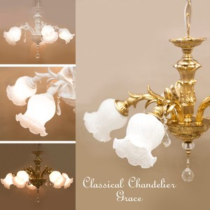 Chandelier Gray Lightning Type