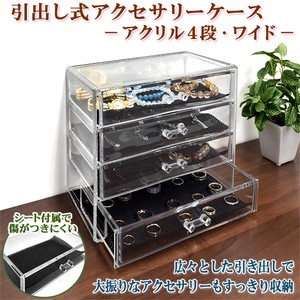 Shop Display Product Drawer Accessory Case Acrylic 4 Steps Wide