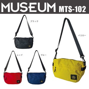 Light-Weight Shoulder Bag