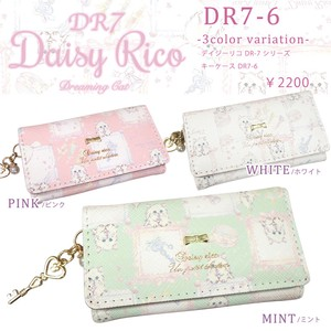 DAISY Key Case Cat Cat Commuting Student Madame