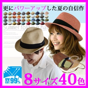 Hats & Cap Men's Ladies Hats & Cap Folded Bag Felt Hat Straw Hat