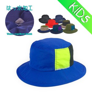 Kids Water-Repellent Adventure Hat Kids Hats & Cap