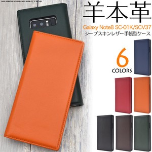 Smartphone Case Genuine Leather Use Note SC SC Skin Leather Notebook Type Case