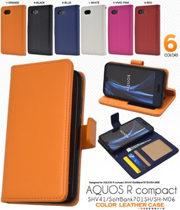 Smartphone Case 6 Colors SoftBank Color Leather Case Pouch