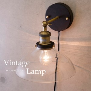 Vintage Wall Lamp type