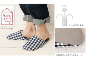 Gingham soft Slipper