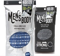 Men's Body Body Towel