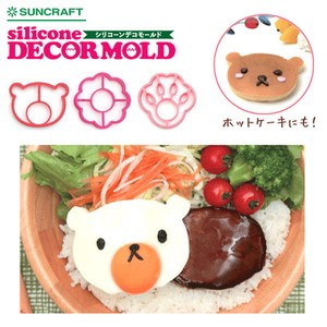 Sun Craft Silicone DecoMold Cat Paw Fried Egg Pancake