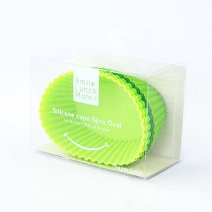 Lunch Silicone Cup Oval