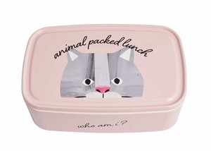 Animal Nose Pack Lunch Cat Bento Box