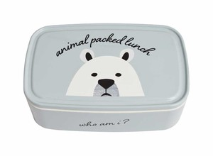 Animal Nose Pack Lunch Bento Box