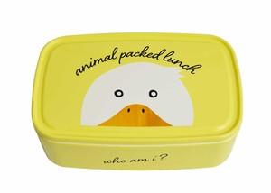 Animal Nose Pack Lunch Duck Bento Box