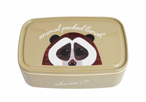 Animal Nose Pack Lunch Squirrel Bento Box